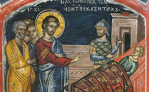 vindecarea-slugii-sutasului-fresca-dionysiou-athos-1547-IN-0_20150410122129819249_20150427095612309244