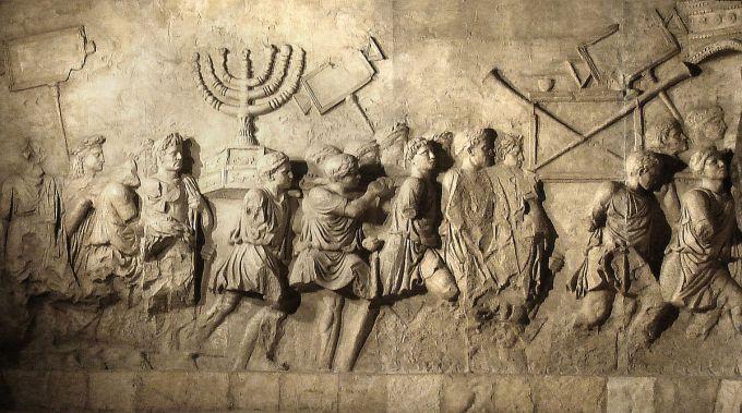 1200px-Arch_of_Titus_Menorah_22
